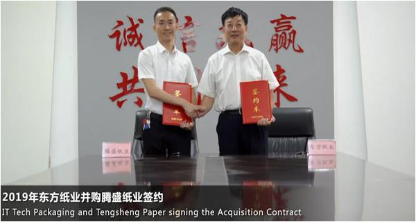 IT Tech Packaging Acquires Tengsheng Paper