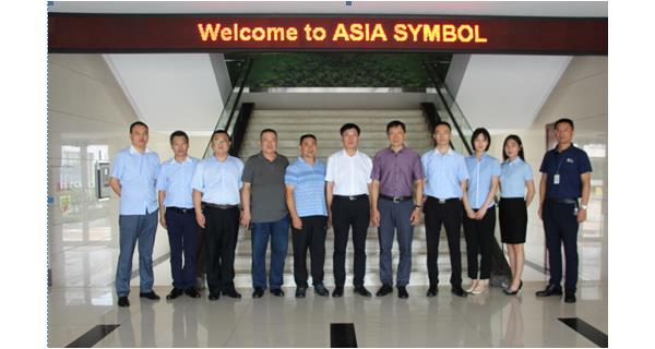 Chairman of IT Tech Packaging Visits Asia Symbol, China's Largest Wood Pulp Producer